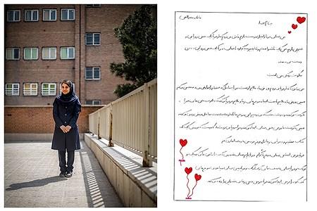 دانش آموز ناشنوا فاطمه نصرالهی  | Ali Sharifzade