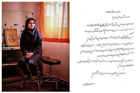 دانش آموز ناشنوا معصومه پورامام علی  | Ali Sharifzade