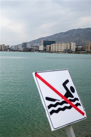 دریاچه شهدای خلیج فارس | Ali Sharifzade