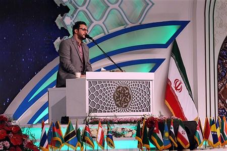 آخرین روز مرحله نهایی مسابقات بین المللی قرآن کریم در مصلی امام خمینی (ره) | Amir Gholami