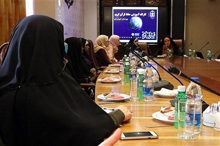 کارگاه آموزشی حفظ قرآن کریم ویژه دانش آموزان دختر شرکت کننده در مسابقات بین المللی قرآن کریم | Faeze Faraji