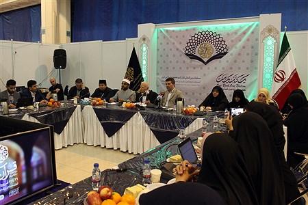 نشست خبری اعضا کمیته داوران سی و ششمین دوره مسابقات بین المللی قرآن کریم | Amir Gholami