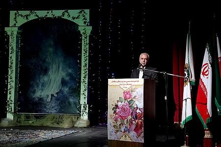 هفدهمین جشنواره  گل و گلاب   Bahman Sadeghi