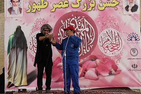جشن بزرگ عصر ظهوردر اسلامشهر | Fateme Gadam Zadeh