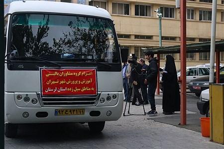 بدرقه اولین گروه مشاورین بالینی آموزش و پرورش شهر تهران به مناطق سیل زده | Zahra Alihashemi
