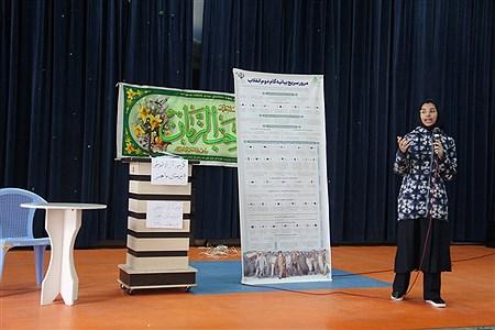 برگزاری کرسی آزاد اندیشی  با موضوع گام دوم انقلاب در مدارس استان چهارمحال وبختیاری | reza