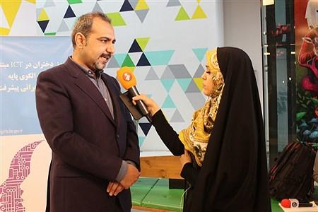 روزجهانی دختران در ICT | Fateme Gadam Zadeh