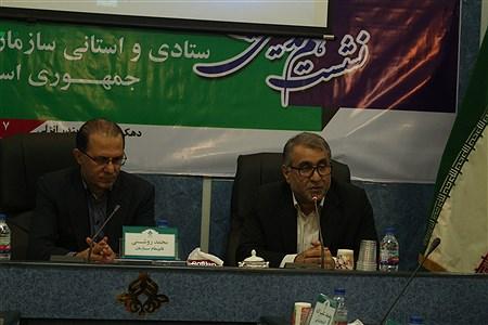 نشست هماندیشی مدیران ستادی و استانی سازمان دانشآموزی   mohammad.hosseinzadeh