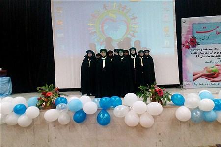 همایش بزرگ هفته سلامت در ملارد   Zahra Einabady