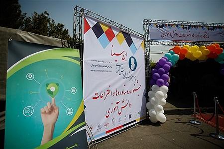 چهارمین جشنواره ملی دانش آموزی ابن سینا | Ali Sharifzade