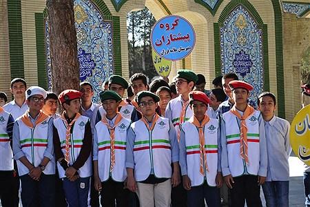 تجدید میثاق فرهنگیان و دانش آموزان با شهدا | MohadesehHessami