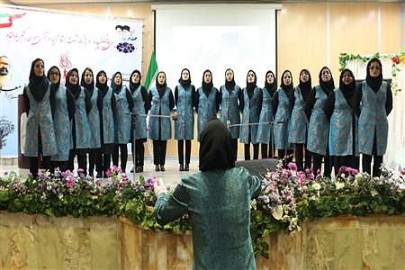 سپاس معلم | Mohammad.hosseinzadeh