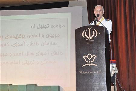 تجلیل از مربیان و اعضای برگزیده تشکلات پیشتازان و هلال احمر در بابل | Mahsa Mohamadi