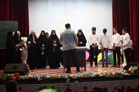 سپاس معلم در ناحیه یک ری | Ali Jafari