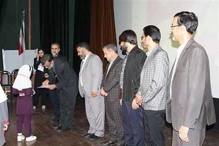 اختتامیه سومین جشنواره سفیران سلامت دانش آموزی ناحیه 1 همدان | Sahar Chahardoli