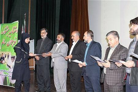 اختتامیه هشتمین جشنواره نوجوان سالم در استان همدان |