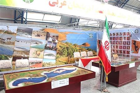 نمایشگاه دستاوردها و فعالیت های فرهنگی و اجتماعی طرح احیای دریاچه ارومیه |
