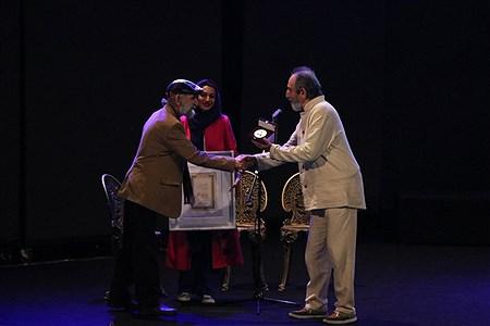 مراسم اختتامیه شانزدهمین هفته بزرگداشت تئاتر | Maryam Jafari