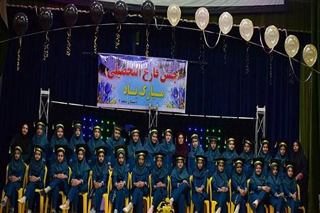 جشن دانش آموختگی دبستان شاهد دخترانه 2 شهرستان ملایر | Soodabeh Takalloo