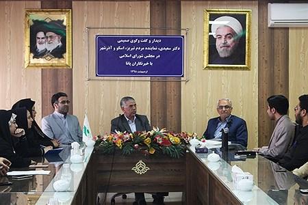 دیدار صمیمی دانش آموزان خبرنگار پانا با نماینده مردم تبریز ،اسکو ،آذرشهر در مجلس شورای اسلامی | Mahdiyeh Rouhi