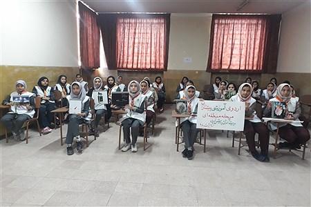 اردوی تشکیلاتی دانش آموزان پیشتاز | Nazanin rahmanabadi