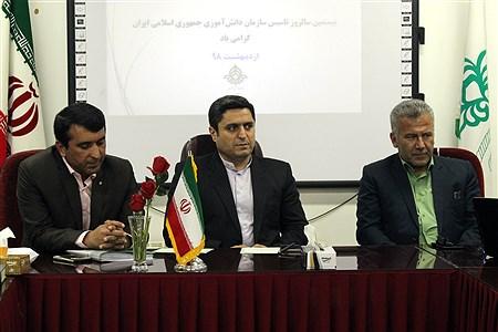 حضور مدیرکل آموزش و پرورش مازندران در سازمان دانشآموزی استان  | Sogand Abdolahzadeh