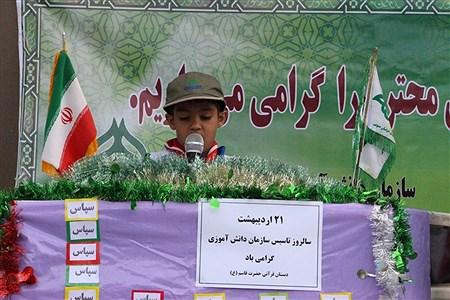بیستمین سالگرد تاسیس سازمان دانش آموزی درخراسان جنوبی  | Mahdi Arasteh