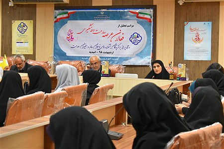 هفتمین جشنواره استانی نوجوان سالم  در امیدیه | Yasaman Narimisa