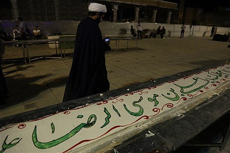 پخت کیک عظیم به مناسشبت جشن میلاد حضرت امام حسن مجتبی  (ع) در قم | Sajad Hayatpour