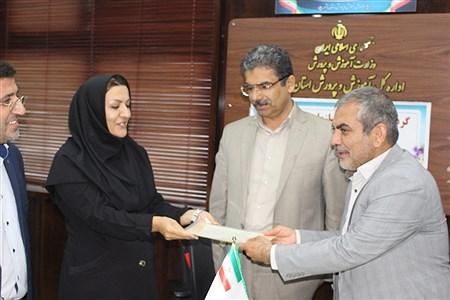 تقدیر از روسای سازمان دانش آموزی استان بوشهر | Abolghasem abdollahi