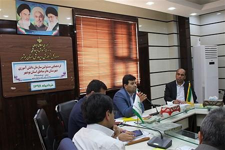 روسای سازمان دانش آموزی استان بوشهر | Abolghasem abdollahi