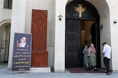 گرامیداشت رحلت امام خمینی(ره) از سوی شورای خلیفهگری ارامنه | Bahman Sadeghi