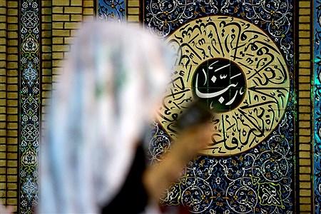 مراسم احیا شب نوزدهم ماه مبارک رمضان در امامزاده صالح  | Hossein Paryas