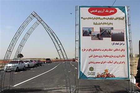 افتتاح پروژه اتصال شهرک امام حسین (ع) به مسکن مهر اسلامشهر   Fateme ghadam zadeh
