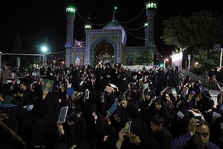 مراسم احیای شب بیست و یکم  ماه مبارک رمضان در امامزاده پنج تن | Bahman Sadeghi