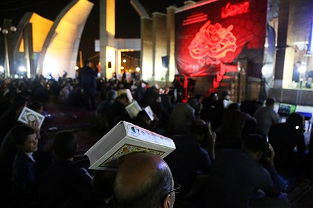 شب 23 رمضان در فرهنگسرای قرآن و عترت ارومیه   Zahra talei