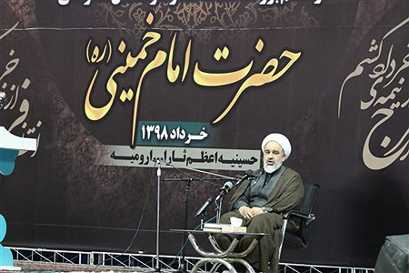 مراسم بزرگداشت ارتحال امام خمینی (ره) در ارومیه | Amir Hosein Mollazade