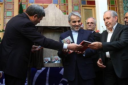 آیین تجلیل از خیرین مدرسهساز و نکوداشت «محمدرضا حافظی» رئیس جامعه خیرین مدرسهساز | Hossein Paeyas