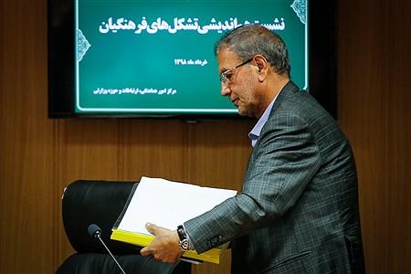 نشست هم اندیشی تشکل های فرهنگی  | Ali Sharifzade