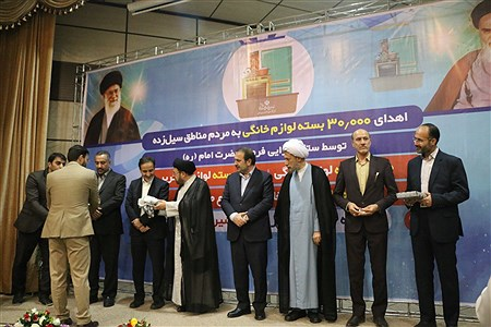 اهدای کالاهای اساسی به سیل زدگان شیراز | Ahmadreza Karimiyan