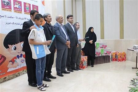 مراسم تجلیل از برگزیدگان سومین جشنواره سفیران سلامت دانش آموزی آذربایجان شرقی | samaneh Barzegar
