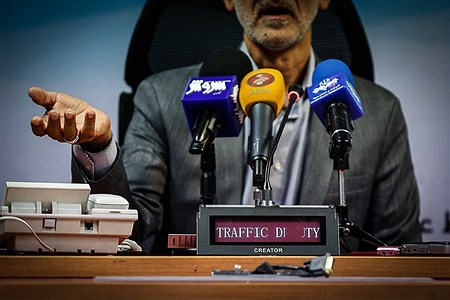 نشست خبری معاون حمل و نقل و ترافیک شهرداری تهران | Ali Sharifzade