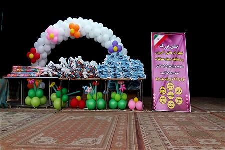 تجلیل از مقام آوران مسابقات فرهنگی، هنری، ورزشی دختران ابتدایی شهرستان کازرون | Koorosh Khezri Motlagh