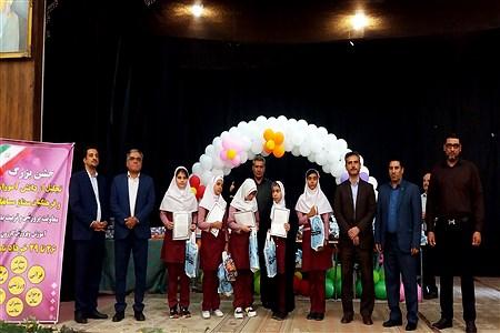 تجلیل از مقام آوران مسابقات فرهنگی، هنری، ورزشی دختران ابتدایی شهرستان کازرون   Koorosh Khezri Motlagh