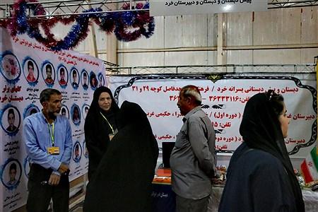 نخستین نمایشگاه تخصصی آموزش، خدمات و صنایع وابسته در شیراز | Ahmadreza Karimiyan