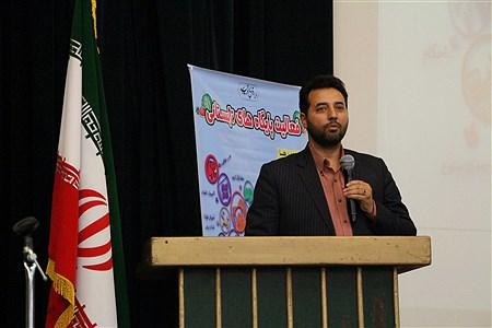 | Saeedeh Dehghani