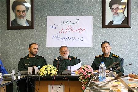 نشست خبری «طرح جهاد همبستگی ملی» | Ahmad Ghorbani