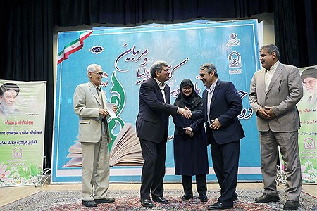 مراسم اختتامیه دومین جشنواره ملی دوسالانه کتاب اولیا و مربیان   Bahman Sadeghi