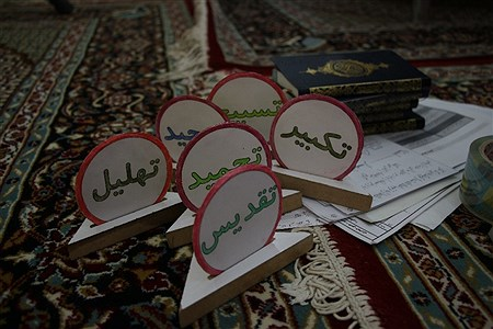 چهارمین دوره مسابقات قرآن، عترت و نماز فرهنگیان سراسر کشور برگزار شد. | Ehsan Hadi