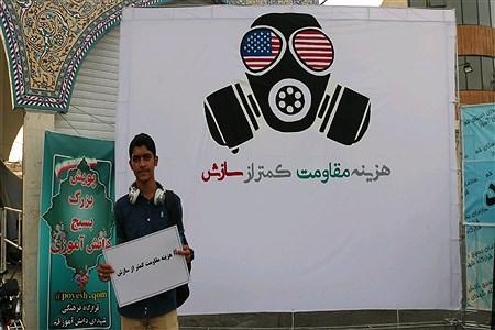 پویش و تریبون آزاد بسیج دانش آموزی در قم | Mohammad Hossein Rahimi